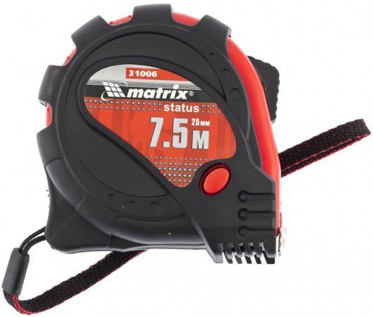 Рулетка Status magnet 3 fixations, 7,5 м х 25 мм, обрезиненный корпус, зацеп с магнитом// MATRIX цена в Москве и Питере