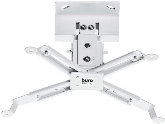 Фото - Кронштейн для проектора Buro PR07-W белый макс.12кг потолочный поворот и наклон карниз потолочный пластиковый dda поворот акант двухрядный серебро 2 8