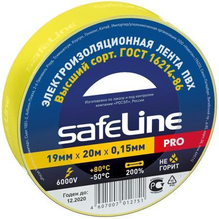 Safeline 9367 Изолента ПВХ желтая 19мм 20м