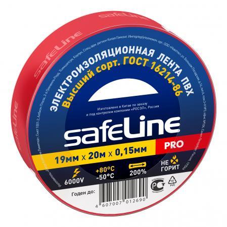 Safeline 9368 Изолента ПВХ красная 19мм 20м