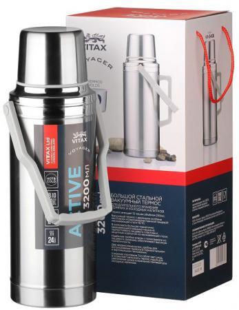 Термос Vitax Voyager VX-3408 3,20л серебристый