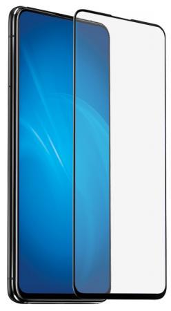 Закаленное стекло с цветной рамкой (fullscreen) для Asus Zenfone 6 (ZS630KL) DF aColor-24 (black) защитное стекло для экрана df acolor 01 черный для asus zenfone 3 laser zc551kl 1шт df acolor 01 [df acolor 01 black ]