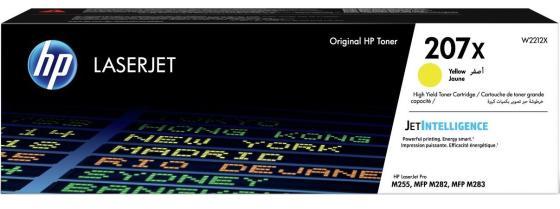 Фото - Картридж HP W2212X для HP Color LaserJet Pro M255dw Color LaserJet Pro M282nw Color LaserJet Pro M283fdn Color LaserJet Pro M283fdw 2450стр Желтый принтер hp color laserjet pro m255dw 7kw64a