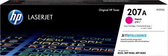 Картридж HP 207A для HP LaserJet Pro M255 Color LaserJet Pro M255dw Color LaserJet Pro M282nw Color LaserJet Pro M283fdn Color LaserJet Pro M283fdw 1250стр Пурпурный W2213A