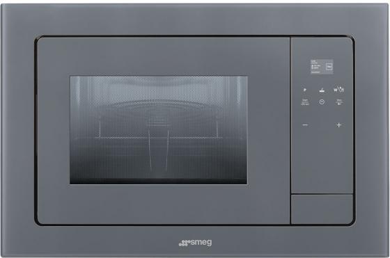 Встраиваемая микроволновая печь Smeg Linea 850 Вт серый FMI120S1