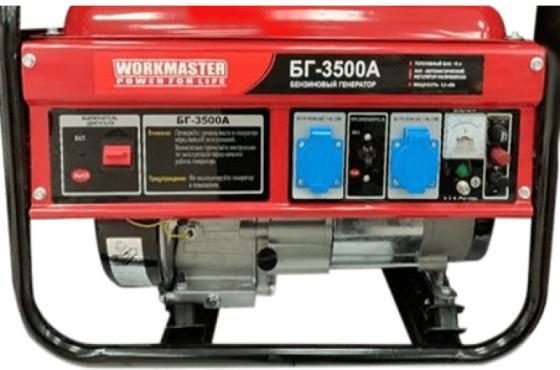 Бензиновый генератор БГ-3500А Workmaster