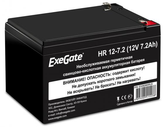 Exegate EX282965RUS Аккумуляторная батарея ExeGate HR 12-7.2 (12V 7.2Ah), клеммы F2