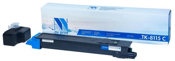 Фото - NV Print TK-8515C Картридж для Kyocera TASKalfa 5052ci/6052ci (20000k) Cyan картридж nv print tk 865 cyan для kyocera совместимый