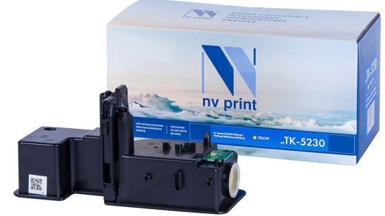 Фото - Тонер-картридж NV-Print CLI-471Y для Kyocera P5021cdn/M5521cdn 2200стр Желтый картридж canon cli 471y 0403c001
