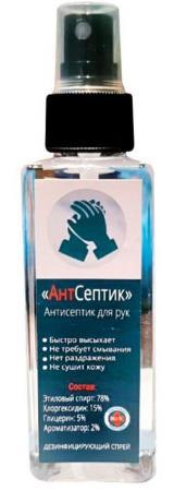 Антисептик для рук АнтСептик 120мл