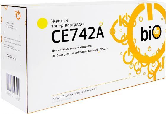 Фото - Bion CE742A Картридж для HP Color LaserJet CP5220 Professional CP5221 yellow,7 300 стр [Бион] картридж cactus cs ce743a для hp color laserjet cp5220 professional cp5221 пурпурный 7300стр
