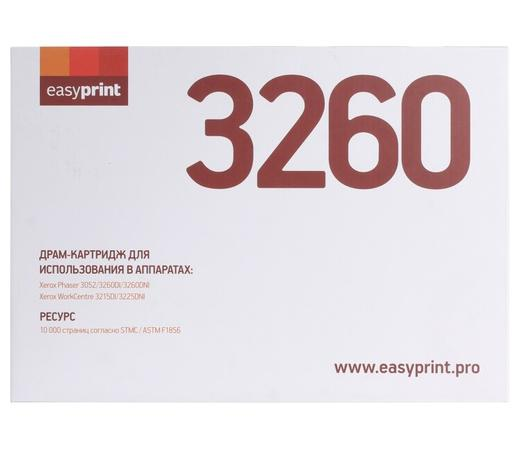 Фото - Картридж EasyPrint DX-3260 для Xerox Phaser 3052 Phaser 3260DNI Phaser 3260DI WorkCentre 3215DI WorkCentre 3225DNI 10000стр Черный картридж t2 для xerox phaser 3020 workcentre 3025 1500стр черный 106r02773