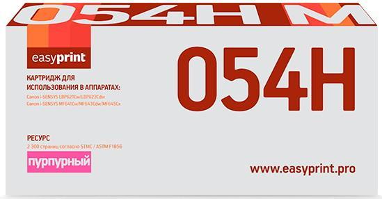 Фото - Easyprint Cartridge 054HM Картридж LC-054H M для Canon i-Sensys LBP621Cw/LBP623Cdw/MF641Cw/MF643Cdw/MF645Cx (2300 стр.) пурпурный, с чипом барабан canon cartridge 702m drum пурпурный