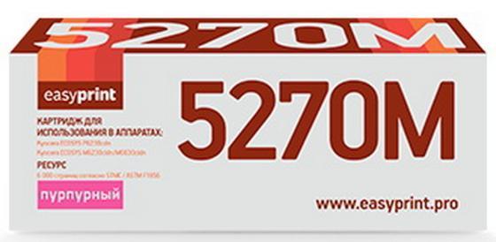 Фото - Easyprint TK-5270M Тонер-картридж LK-5270M для Kyocera EcoSys M6230cidn/P6230cdn/M6630cidn , M, 6K тонер картридж integral tk 5270y для kyocera m6230cidn m6630cidn p6230cdn желтый 6000 страниц