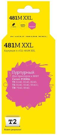 Фото - T2 CLI-481M XXL Картридж (IC-CCLI-481M XXL) Canon PIXMA TS6140/704/8140/8240/9140/9540/9541C/TR7540/8540, пурпурный, с чипом держатель лазера для термопрессов schulze xxl xxl s xxl sx