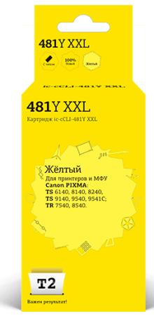 Фото - T2 CLI-481Y XXL Картридж (IC-CCLI-481Y XXL) Canon PIXMA TS6140/704/8140/8240/9140/9540/9541C/TR7540/8540, желтый, с чипом держатель лазера для термопрессов schulze xxl xxl s xxl sx