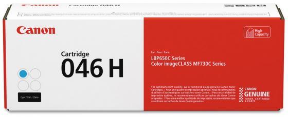 Фото - T2 Cartridge 046H C Картридж TC-C046H C для Canon i-SENSYS LBP653Cdw/654Cx/MF732Cdw/734Cdw/735Cx (5000 стр.) Голубой, с чипом картридж nv print nv 046h yellow для canon i sensys lbp653cdw lbp654cx mf732cdw mf734cdw mf735cx 5000k