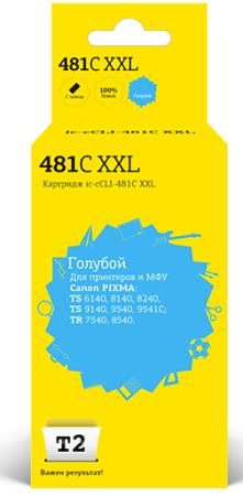 Фото - T2 CLI-481XXL C Картридж (IC-CCLI-481C XXL) Canon PIXMA TS6140/704/8140/8240/9140/9540/9541C/TR7540/8540, голубой, с чипом картридж t2 ic ccli 481y xxl совместимый