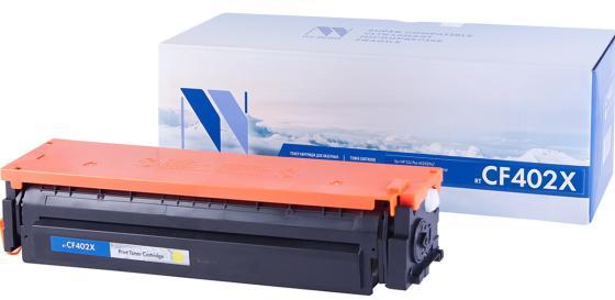 Фото - NV Print CF402XY Картридж для HP Laser Jet Pro M252dw/M252n/M274n/M277dw/M277n (2300k) Yellow тонер nv print type1 for hp m252dw m252n m277dw m277n cyan 1kg