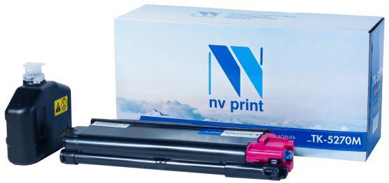 Фото - NV Print TK-5270M Тонер-картридж для Kyocera EcoSys M6230cidn/P6230cdn/M6630cidn , M, 6K nv print tk 1200 тонер картридж для kyocera ecosys p2335d p2335dn p2335dw m2235dn m2735dn m2835dw 3000k