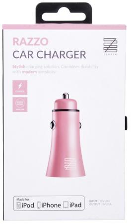 Автомобильное зарядное устройство LENZZA Razzo Metallic Car Charger 2.1A розовое золото