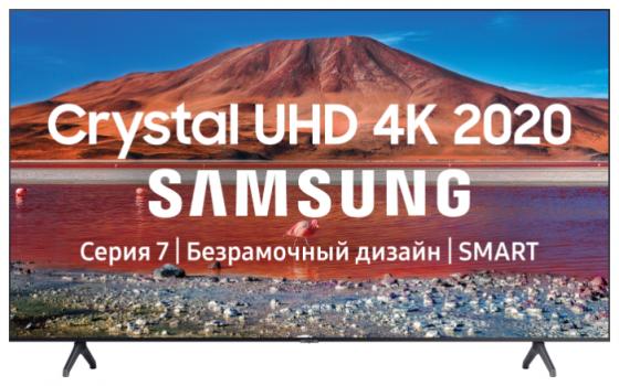 Фото - Телевизор LED 50 Samsung UE50TU7100UXRU серый 3840x2160 60 Гц Wi-Fi Smart TV 2 х HDMI USB RJ-45 Bluetooth Оптический выход CI+ телевизор led 32 samsung ue32t4500auxru черный 1366x768 60 гц smart tv wi fi usb rj 45