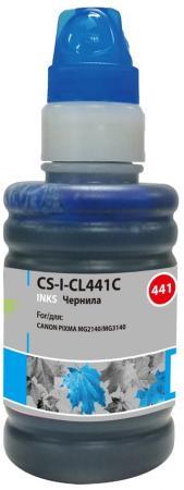 Фото - Чернила Cactus CS-I-CL441С для Canon Pixma MG2140/MG3140 100 мл голубой чернила cactus cs i pg440 для canon pixma mg2140 mg3140 100мл черный