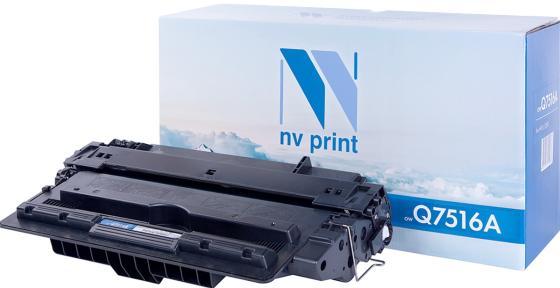 Фото - Картридж NV-Print совместимый с HP Q7516A для LJ 5200 (12000k) картридж nv print cf230a для hp совместимый