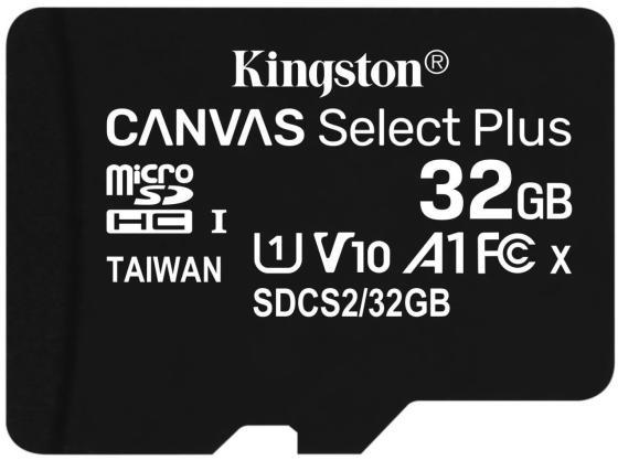 Фото - Карта памяти microSDXC 32GB Kingston Class10 UHS-I Canvas Select up to 100MB/s с адапт (SDCS2/32GB-3P1A) карта памяти kingston microsdhc 32gb microsdxc class 10 sdcs2 32gb