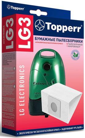 Бумажные пылесборники Topperr filter LG 3, для пылесосов(см описание), 5 шт в упаковке