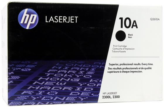 Картридж HP Q2610A №10А для LaserJet 2300 картридж hp pigment ink cartridge 70 black z2100 3100 3200 c9449a