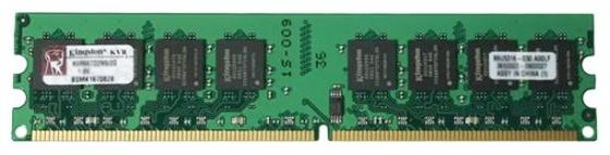 Оперативная память 2Gb PC2-5400/5300 667MHz DDR2 DIMM Kingston KVR667D2N5/2G