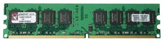 Оперативная память 2Gb PC2-5400/5300 667MHz DDR2 DIMM Kingston KVR667D2N5/2G patriot 512mb pc2 5300 cl5