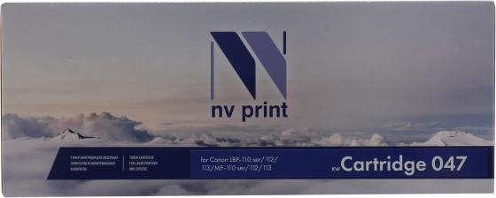 Фото - Картридж NVP совместимый NV-047 для Canon LBP-110 ser/112/113/MF-110 ser/112/113 (1600k) картридж nv print совместимый canon 726 для lbp 6200d 2100k