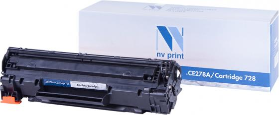 Фото - Картридж NV-Print NV-CE278A/NV-728 для HP Canon LaserJet Pro P1566 LaserJet Pro M1536dnf LaserJet Pro P1606dn i-SENSYS MF4580dn i-SENSYS MF4570dn i-SENSYS MF4550d i-SENSYS MF4450 i-SENSYS MF4430 i-SENSYS MF4410 2100стр Черный картридж nv print nv 046h yellow для canon i sensys lbp653cdw lbp654cx mf732cdw mf734cdw mf735cx 5000k