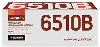 Фото - Тонер-картриджEasyPrintLX-6510BдляXerox Phaser 6510N/WorkCentre 6515 (5500стр.) черный, с чипом 106R03488 тонер картридж easyprint lx 3260 для xerox phaser 3052 phaser 3260dni workcentre 3215ni 3000стр черный
