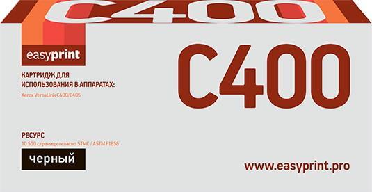Фото - Тонер-картридж EasyPrint LX-C400B для Xerox VersaLink C400/C405 (10 500 стр.) черный, с чипом 106R03532 картридж xerox 106r03532