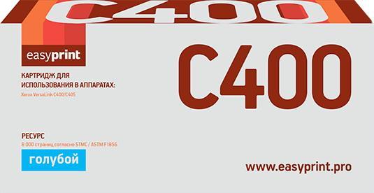 Фото - Тонер-картридж EasyPrint LX-C400C для Xerox VersaLink C400/C405 (8 000 стр.) голубой, с чипом 106R03534 картридж nvp совместимый nv 106r03534 cyan для xerox versalink c400 c405 8000k