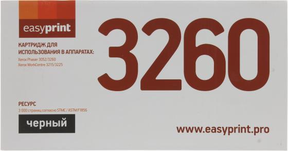 Тонер-картридж EasyPrint LX-3260 для Xerox Phaser 3052 Phaser 3260DNI WorkCentre 3215NI 3000стр Черный