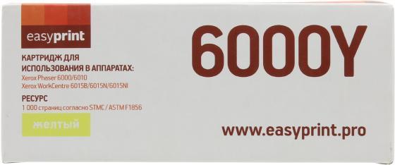 Фото - Тонер-картридж EasyPrint LX-6000Y для Xerox Phaser 6000/6010N/WorkCentre 6015 (1000 стр.) желтый, с чипом 106R01633 картридж easyprint 106r01632 106r01632 106r01632 106r01632 для для xerox phaser 6000 6010 6015 1000стр пурпурный