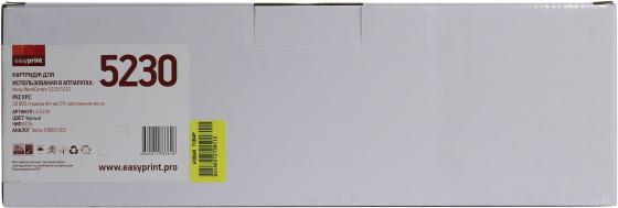 Тонер-картридж EasyPrint LX-5230 для Xerox WorkCentre 5225/5230 (30000 стр.) с чипом 106R01305 тонер картридж easyprint lx 3610 для xerox phaser 3610n 3610dn workcentre 3615dn 14100 стр с чипом 106r02723