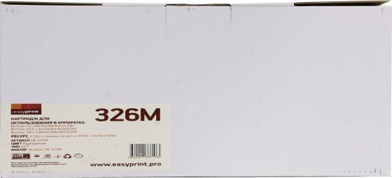 Фото - 326M Картридж EasyPrint LB-326M для Brother HL-L8250/8350/DCP-L8400/8450/MFC-L8650/8850 (3500 стр.) пурпурный картридж лазерный easyprint lb 2075