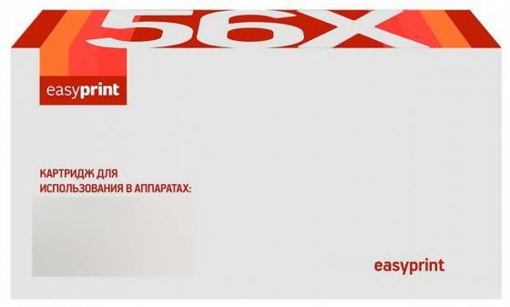 Фото - W2070A Картридж EasyPrint LH-W2070A для HP Color Laser 150a/150nw/MFP 178nw/MFP 179fnw (1000 стр.) черный, с чипом 48 600 в конфигурации mfp