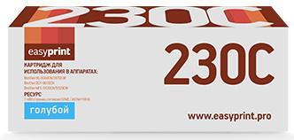 Фото - Картридж EasyPrint LB-230C для Brother HL-3040CN/DCP-9010CN/MFC-9120CN (1400 стр.) голубой картридж easyprint lb 325c пурпурный magenta 3500 стр для brother hl 4140 4150 4570 dcp 9055 9270 mfc 9460 9465 9970