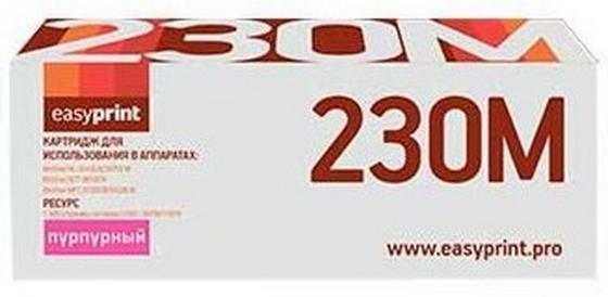 Фото - Картридж EasyPrint LB-230M для Brother HL-3040CN/DCP-9010CN/MFC-9120CN (1400 стр.) пурпурный картридж nv print tn 230t для brother hl 3040cn hl 3070cw dcp 9010cn mfc 9120cn mfc 9320dw 1400стр желтый