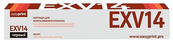 Фото - Тонер-картридж EasyPrint LC-EXV14 для Canon iR-2016/2016i/2016J/2018/2018i/2020/2020i/2022/2022i/2025i/2030i/2420/2422 (8300 стр.) черный битва богов 2018 10 24t17 00