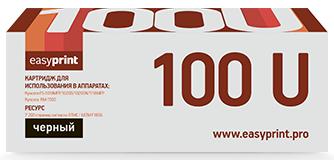 Тонер-картридж EasyPrint LK-100 U для Kyocera FS-1018MFP/1020D/1020DN/1118MFP/KM-1500 (7200 стр.)