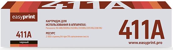 Фото - Тонер-картридж EasyPrint LP-411 для Panasonic KX-MB1900RU/2000RU/2051RU (2000 стр.) тонер картридж easyprint lp 431 для panasonic kx mb2230 2270 2510 2540 2571 6000 стр