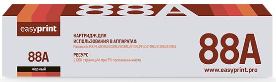 Фото - Тонер-картридж EasyPrint LP-88 для Panasonic KX-FL401RU/403RU/413RU/FLC/412RU (2000 стр.) тонер картридж easyprint lp 431 для panasonic kx mb2230 2270 2510 2540 2571 6000 стр