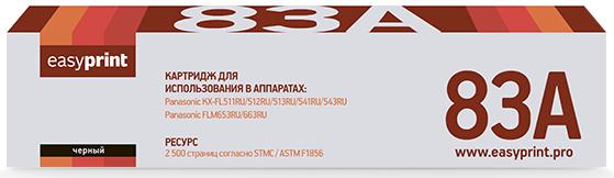 Фото - Тонер-картридж EasyPrint LP-83 для Panasonic KX-FL511RU/541RU/543RU/FLM653RU (2500 стр.) тонер картридж easyprint lp 431 для panasonic kx mb2230 2270 2510 2540 2571 6000 стр